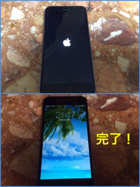 【簡単】iPhone6(6s/Plus)のバッテリー交換方法とおすすめ修理 ...
