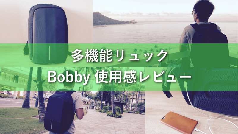 Bobby レビュー