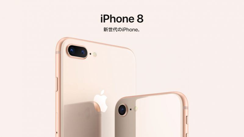 iPhone 8 / 8 Plus