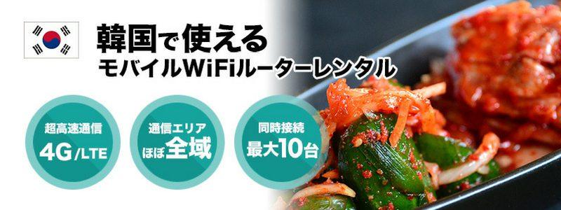 Lucky Wi-Fi