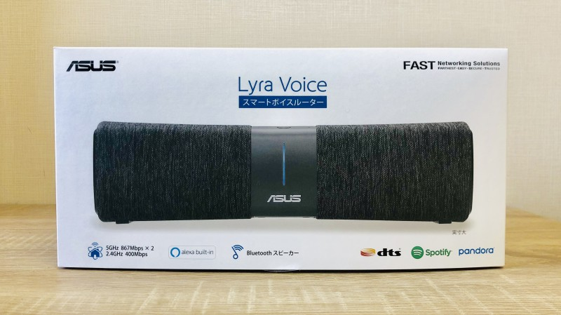Lyra Voice