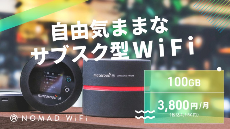 Nomad WiFi